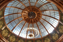 The inside dome